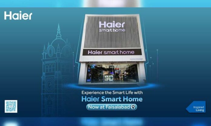 C:\Users\DELL\Pictures\haier.jpg
